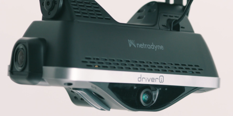 Technology Amazon aims to improve safety by monitoring drivers with cameras and AI