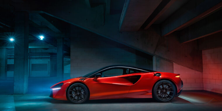 Technology This plug-in hybrid is McLaren's new supercar, called the Artura